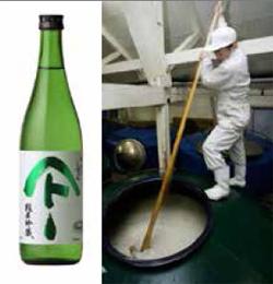 sake-p01